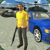 Real Gangster Crime v5.17.190 Mod (Unlimited money) Download APK